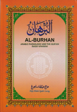 AL-BURHAN: Arabic Phonology and Qur?an Rasm ?Uthmani - Click Image to Close