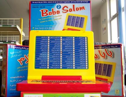 Baba Salam 2b (Toy Laptop)