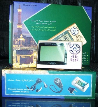 Digital Noble Quran (DQ200)