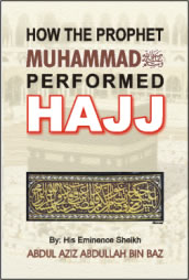 This is how the Messenger performed Hajj