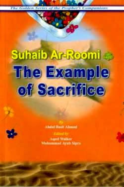 Suhaib Ar-Roomi (R) The Example of Sacrifice