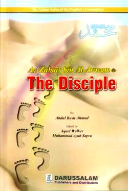 Az-Zubair bin Al-Awwam (R) The Disciple