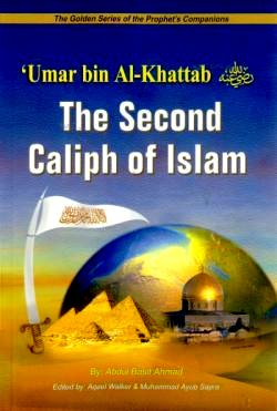 Umar bin Al-Khattab (R) The Second Caliph of Islam