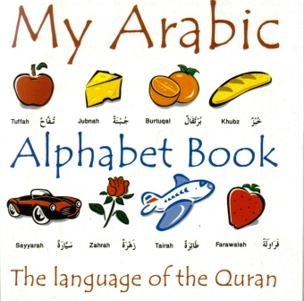 My Arabic Alphabet Book (With Pictures)